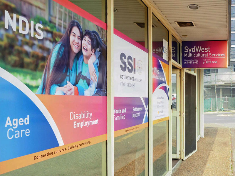 SydWest Multicultural Services Mt Druitt office